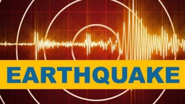 Earthquake: આસામ-મણિપુર-મેઘાલયમાં આવ્યો ભૂકંપ, રિક્ટર સ્કેલ પર તીવ્રતા 4.1