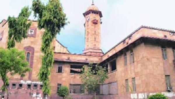 ગુજરાત યૂનિવર્સિટીએ કાયદાના વિદ્યાર્થીઓને ઓનલાઈન પરીક્ષા માટે નોંધણી કરાવવા કહ્યું