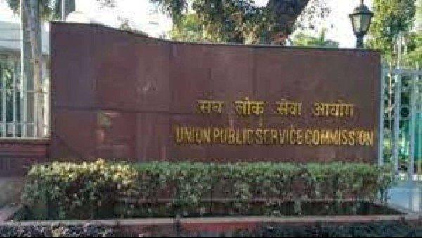 UPSC ESE Prelims 2021: એન્જિનિયરિંગ સેવાઓ પરીક્ષાનું ટાઇમ ટેબલ જાહેર, આ રીતે કરો ચેક