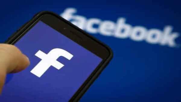 ફેસબૂક શરૂ કરશે નવો પ્રોજક્ટ, 10 હજાર લોકોને મળશે નોકરી