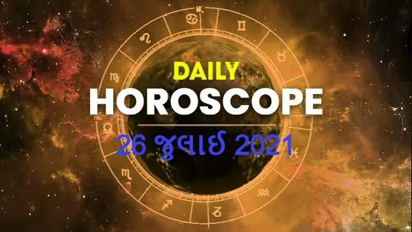 Horoscope 24 જાન્યુઆરી: જાણો કેવો રહેશે તમારો આજનો દિવસ
