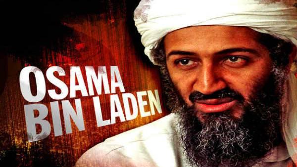 અમેરિકા પાસે 9/11 હુમલામાં લાદેન સામે કોઈ પુરાવા નથી - તાલિબાન