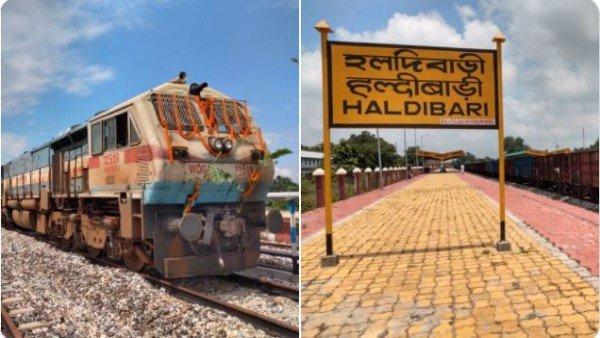 ભારત-બાંગ્લાદેશ વચ્ચે ફરી રેલ સેવા શરૂ, બાંગ્લાદેશ માટે પ્રથમ માલ ટ્રેન રવાના થઈ