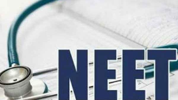 NTA કેમ NEET 2021 નું પરિણામ જાહેર નથી કરી રહી? આ રહ્યું કારણ!