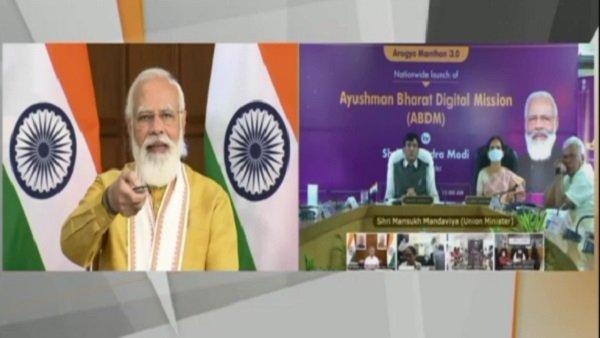 PM મોદીએ આયુષ્માન ભારત ડિજિટલ મિશન લોન્ચ કર્યું!