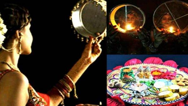 Karva Chauth Vrat Niyam: જાણો કડવા ચોથ વ્રતના નિયમ અને પૂજા સામગ્રી