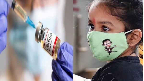 નવેમ્બરમા તબક્કાવાર શરૂ થઈ શકે છે બાળકોનુ કોવિડ રસીકરણ અભિયાન, જલ્દી જાહેર થશે ગાઈડલાઈન