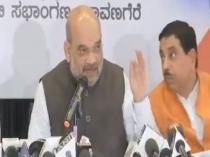 Karnataka Elections 2018 Amit Shah About Corruption Bs Yeddyurappa