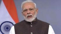 Rajiv Gandhi Jayanti Pm Modi Pays Homage To Former Prime Minister Rajiv Gandhi
