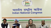 Sonia Gandhi Formed A Six Member Special Committee To Assist Her