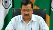 Arvind Kejariwal Urge Non Bjp Members To Appose Agriculture Bill In Rajya Sabha