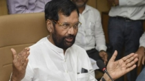 How Much Property Ramvilas Paswan Owned