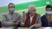 Mla Arindam Bhattacharya Left Tmc And Joined Bjp