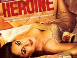 Heroine Different From Dirty Picture