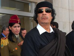Gaddafi Abussed Girl And Boys