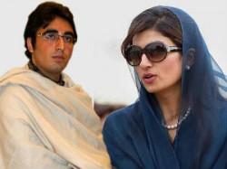 Hina Rabbani Khar Loves Bilawal Bhutto