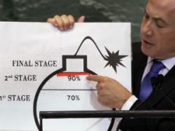 Israeli Prime Minister Bomb Sketch Had Pundits Confused