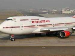 Air India Flight Emergency Landing In Ahmedabad