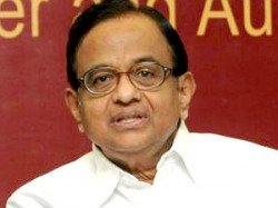 Chidambaram Inaugurated 300 New Branches In Up