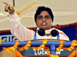 Mayavati Mahasammelan Become Headache For Akhilesh Govt