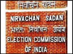 Ec Gujarat Declered New Guideline For Election Campaign