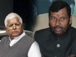 Lalu Yadav Paswan Detained In Patna Bandh