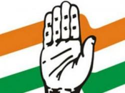 Former Bjp Mla Crosses Over To Congress