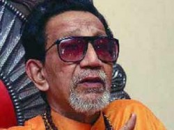 Shiv Senassupremo Bal Bhackeray Backs Gadkari