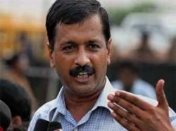 Former Iac Activist Protest Against Kejriwal