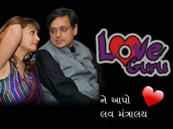 Tharoor Should Get Love Affairs Ministry Naqvi