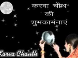 Karva Chauth Special Bond Love