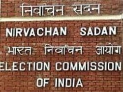 Ec Has Received 553 Complaints