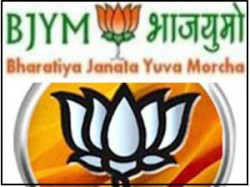 Youth Bjp Will Organize New Voter Contact Campaign