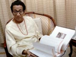 Ngo Renames Marathi Literary Award Memory Bal Thackeray