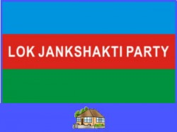 Gujarat Assembly Polls Paswan Ljp Contest All 182 Seats