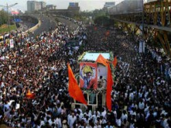 Raj Return From Half Way Of Last Procession Thackeray