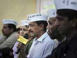 Know The Name And 8 Interesting Facts Of Kejriwal Party