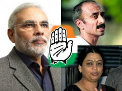 Congress Never With Sanjeev But Take Risk Shweta Bhatt