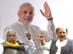 Gujarat Assembly Election Test Modi Bapa Bapoo