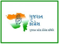 Gujarat Congress Declared Chargesheet Against Bjp