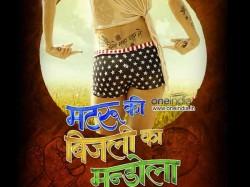 Anushka Looking Sexy Matru Ki Bijlee Ka Mandola