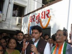 Congress Ready Sample For Ghar Nu Ghar Scheme