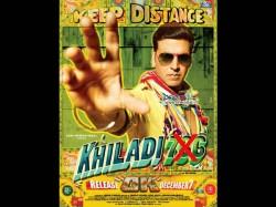 Pakistan Approved Screening Khiladi
