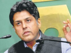 Cabinet Minister Manish Tiwari Attack On Modi