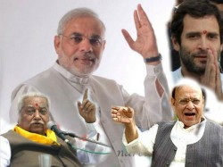 Rahul Vaghela Keshubhai Failed Against Narendra Modi