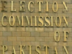 Ecp Recommends Military Supervision For Polls