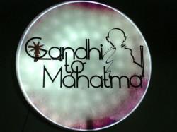 Photo Gandhi To Mahatma In Mahatma Mandir