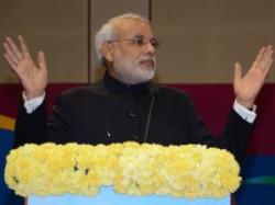 Sme Convention Inaugurated Narendra Modi Mahatma Mandir