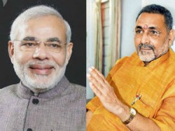 Narendra Modi Would Pm Revenge Taken In 24 Hours Pak