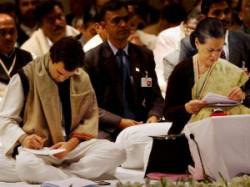 Read Congress Party Jaipur Declaration